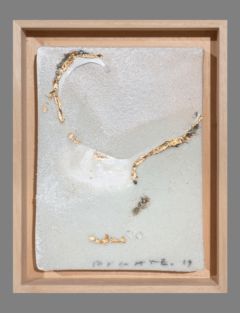 « L'ouverture bienheureuse» - 20 x30 cm